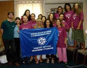 hasbara sionismo